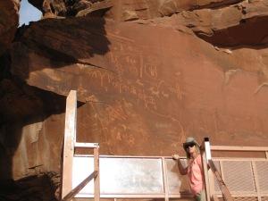 AtlatlMtnPetroglyphs